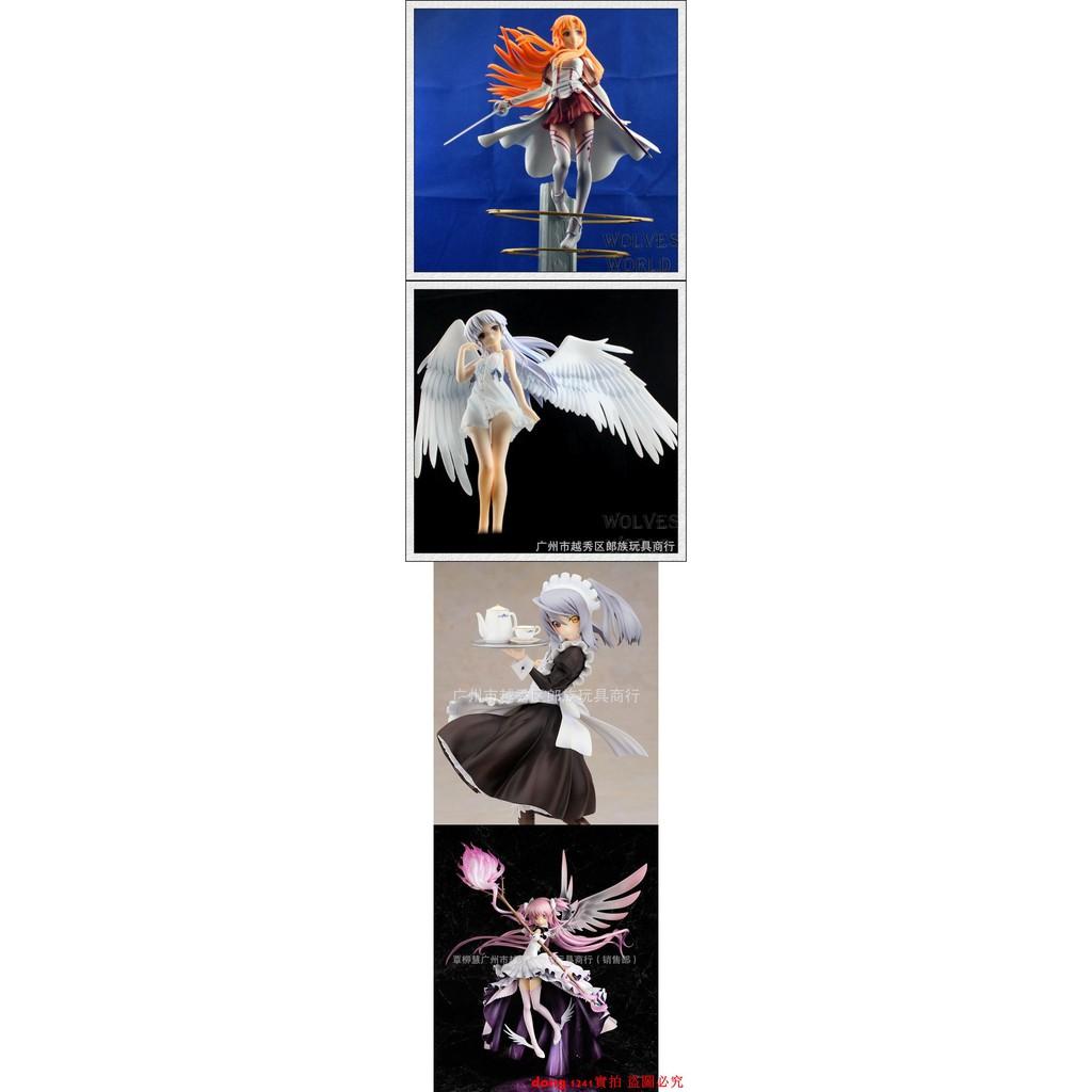 Action Figure E Piece Duduk Warna Putih Dengan Kotak