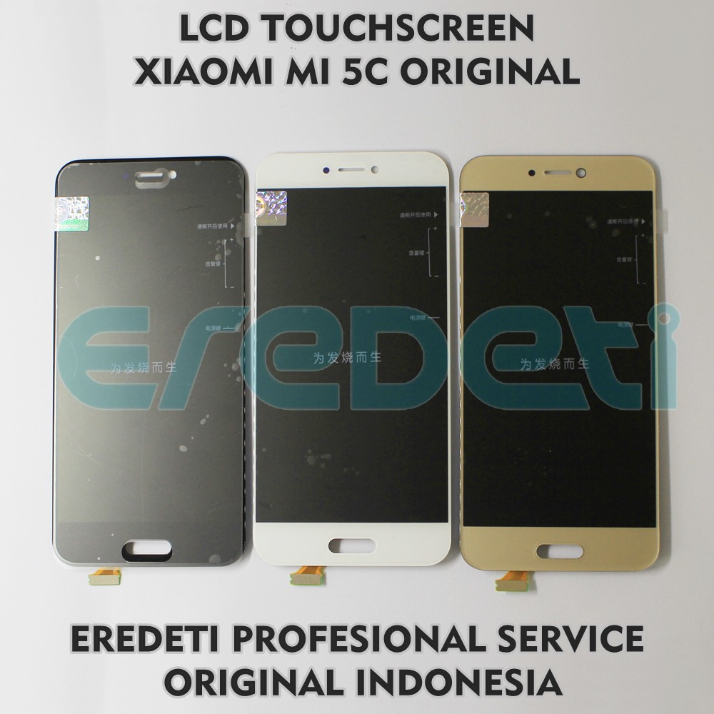Lcd Touchscreen Xiaomi Mi 5x A1 Mi5x Mia1 Mi5 X Original Kd 002602 Shopee Indonesia