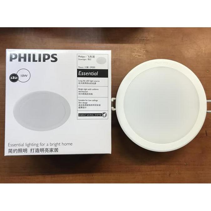 Dipesan PHILIPS 33369 6500K LED CEILING 10W | Lampu Bundar Include LED Produk The Best |