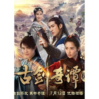 Serial Silat To Liong To 2019 Heavenly Sword And Dragon Slaying Sabre 2019 8 Dvd Shopee Indonesia