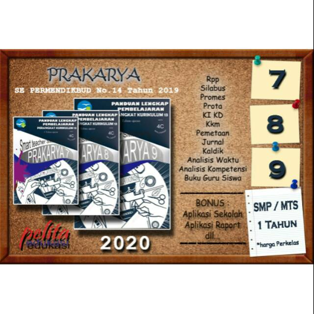 Rpp 1 Lembar Terbaru Mapel Prakarya Smp Mts Revisi 2019 2020 Pelitaedukasi Shopee Indonesia
