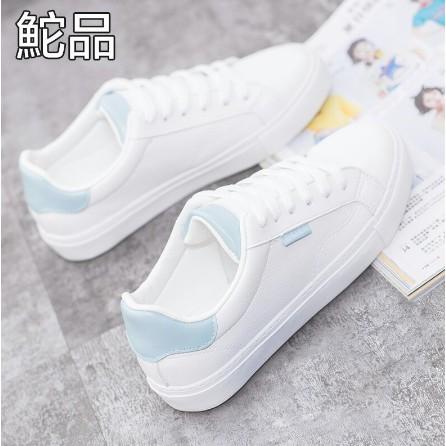 Promo Sepatu Sneakers Wanita Santai Casual 2019 Murah Warna Putih