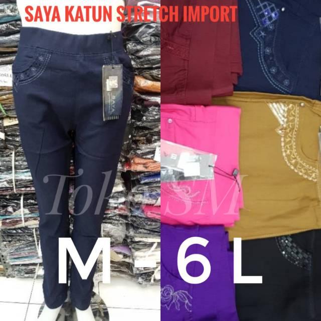 Celana Merk Saya Katun Stretch Import Celana Kerja Pinggang Karet Celana Kantor Pinggang Karet Shopee Indonesia