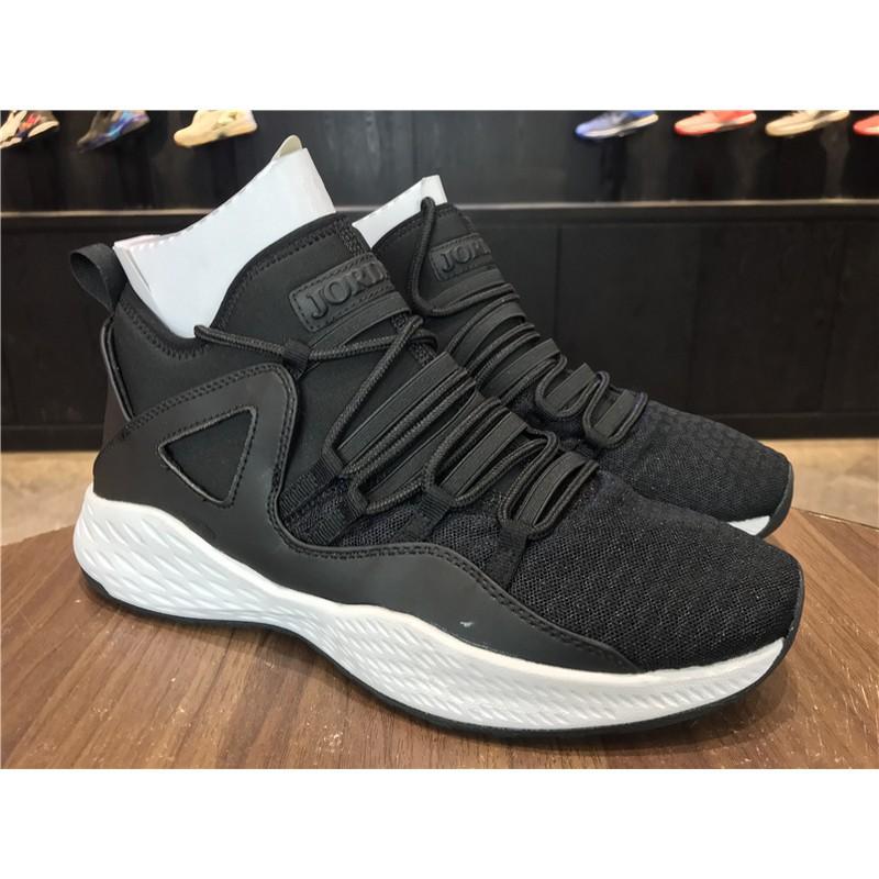 Sepatu Basket Model Nike Air Jordan Formula 23 untuk Pria 881465-005 ... 34b1d0d852