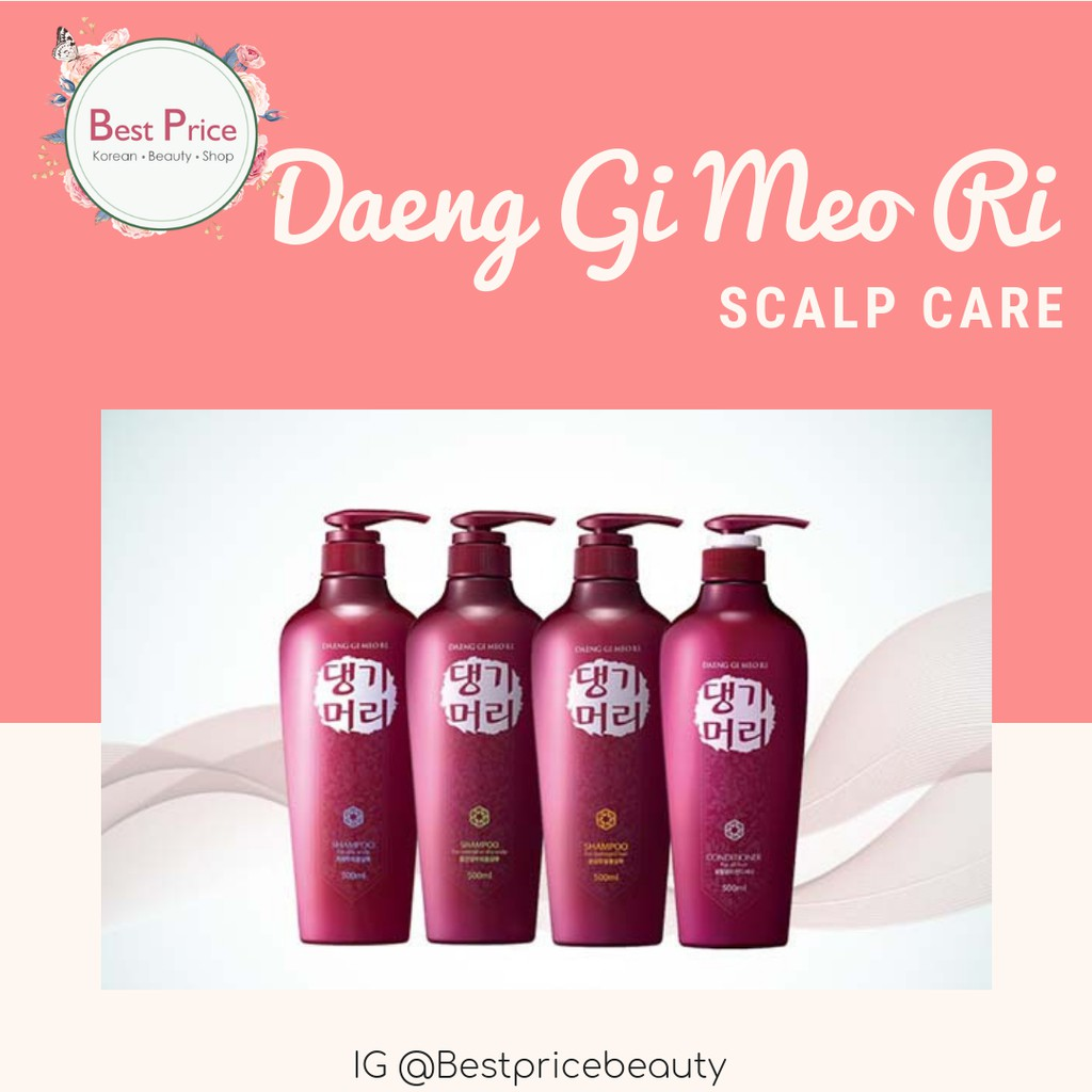 Daeng Gi Meo Ri 500ml Vitalizing Shampoo Treatment Anti Rontok Best Seller Korea Untuk Rambut Shopee Indonesia