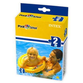 INTEX Pelampung Anak/Ban Renang Deluxe Swim Ring Pool 58231. suka .