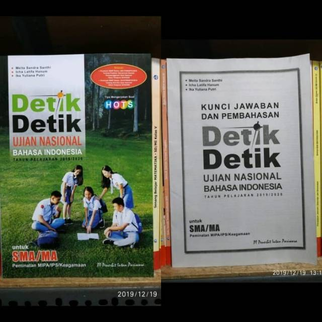 Detik Detik Un Bahasa Indonesia Sma 2020 Plus Kunci Jawaban Intan Pariwara Shopee Indonesia