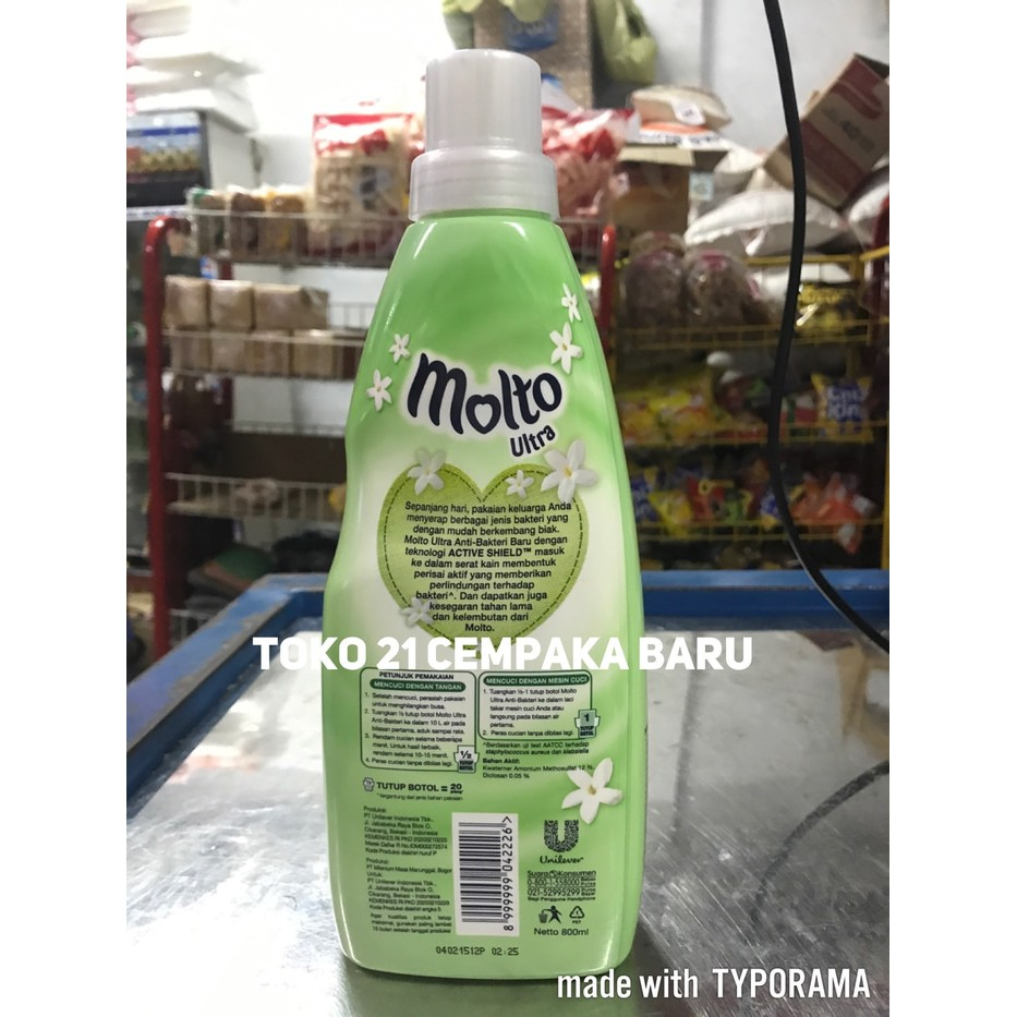 Rinso Molto 800 Ml Shopee Indonesia 800ml