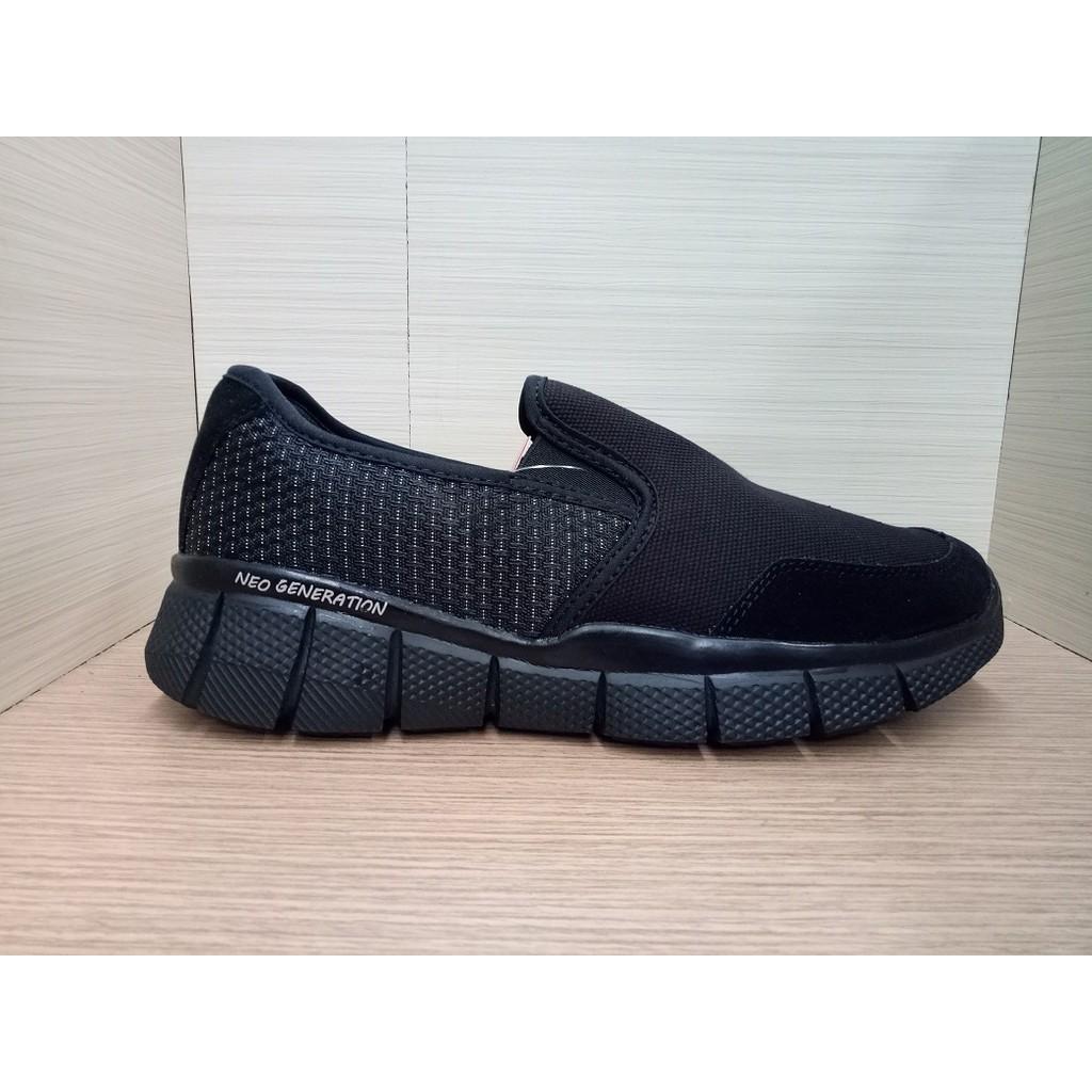 Sepatu Casual Ardiles Feoxur Biruhitamabu Pria Terbaru Shopee Men Money Vesto Slip On Hitam 42 Indonesia