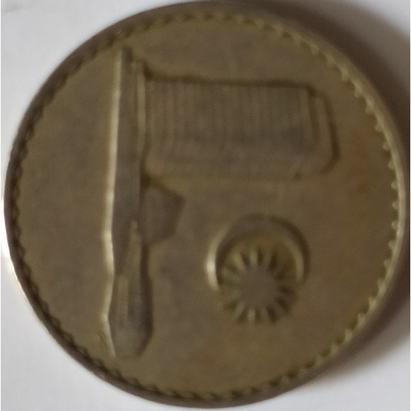 Mata Uang 20 Sen Malaysia 1967