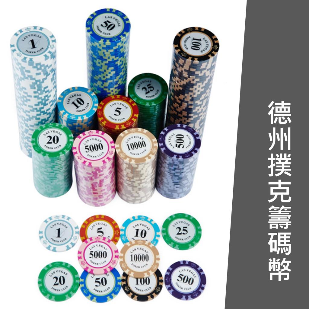 Koin Poker 21 Point Texas Untuk Hobikoleksi Shopee Indonesia