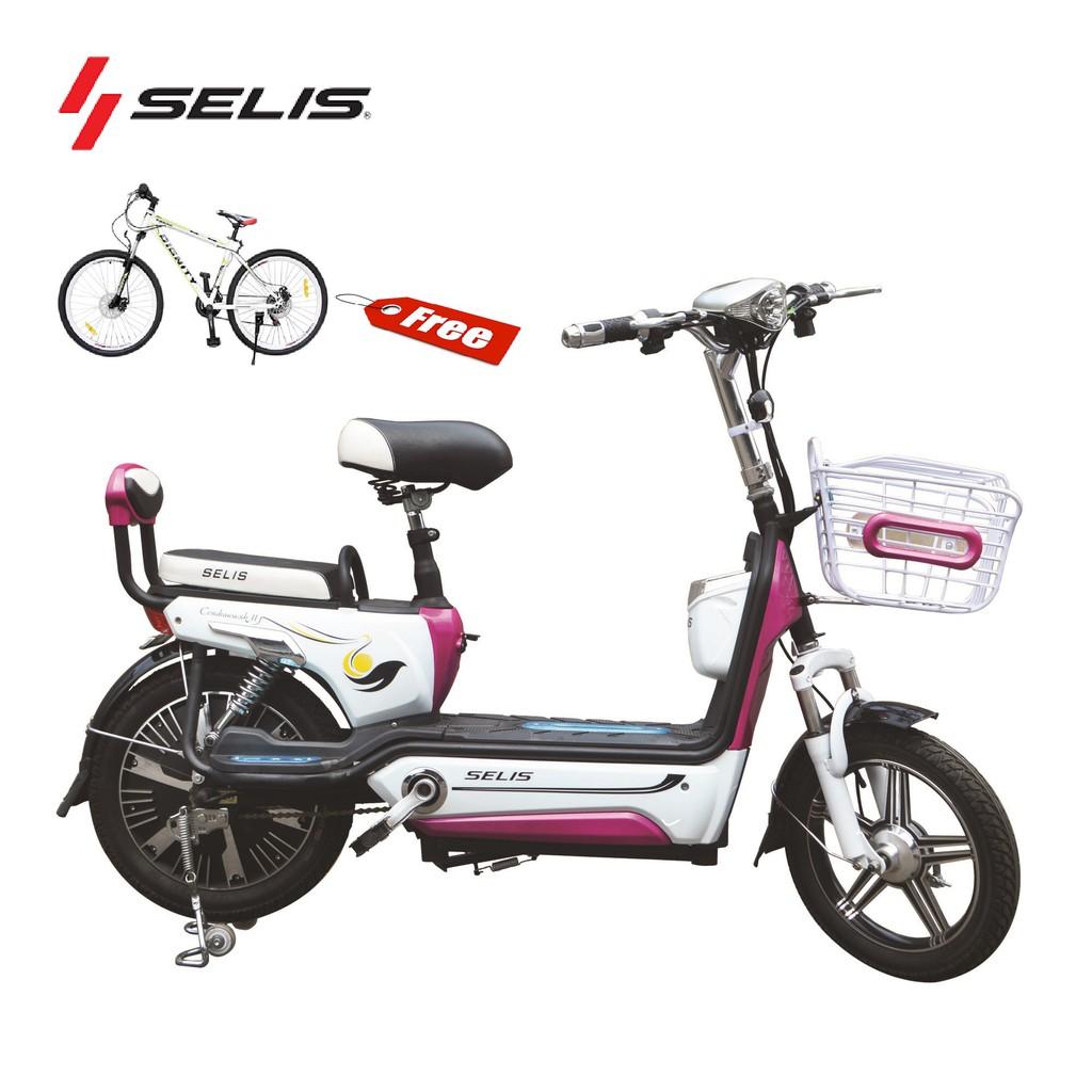 Toko Online Selis Official Shop Jabodetabek Shopee Indonesia Electric Wheel Chair