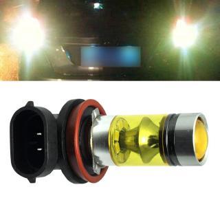 Lampu Led H11 1000lm Warna Kuning 4300k Untuk Drl Fog Lamp Mobil Z3k0 Shopee Indonesia