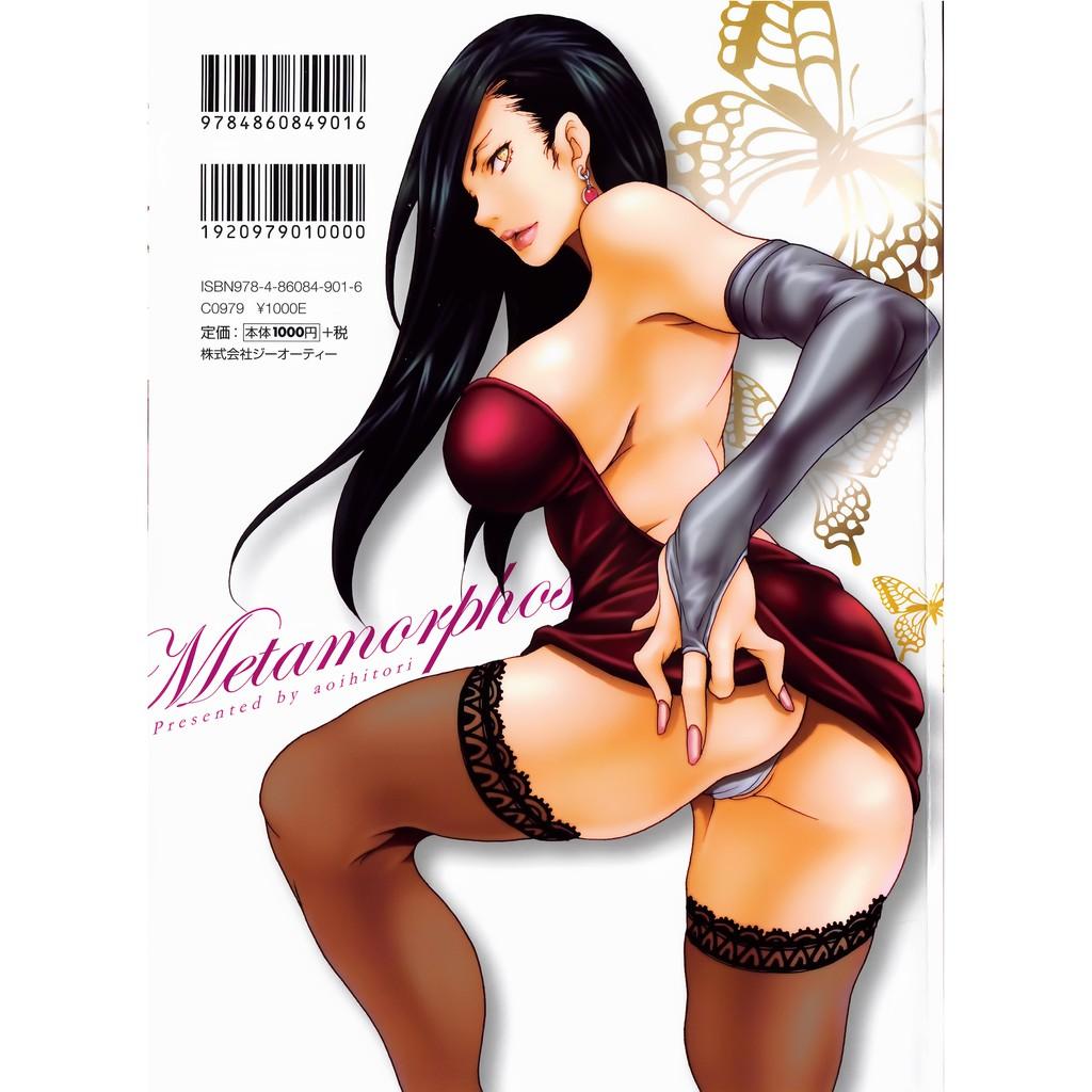 manga H komik hentai MetamorphZuma 210 pages 165 Mb