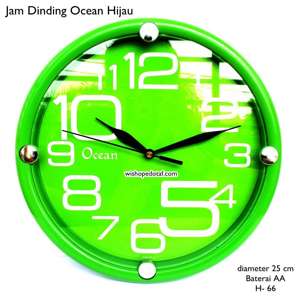 Jam Dinding On Time - Nuansa Islami Kaligrafi (Al - Fatihah ... 7d9b2cb21f