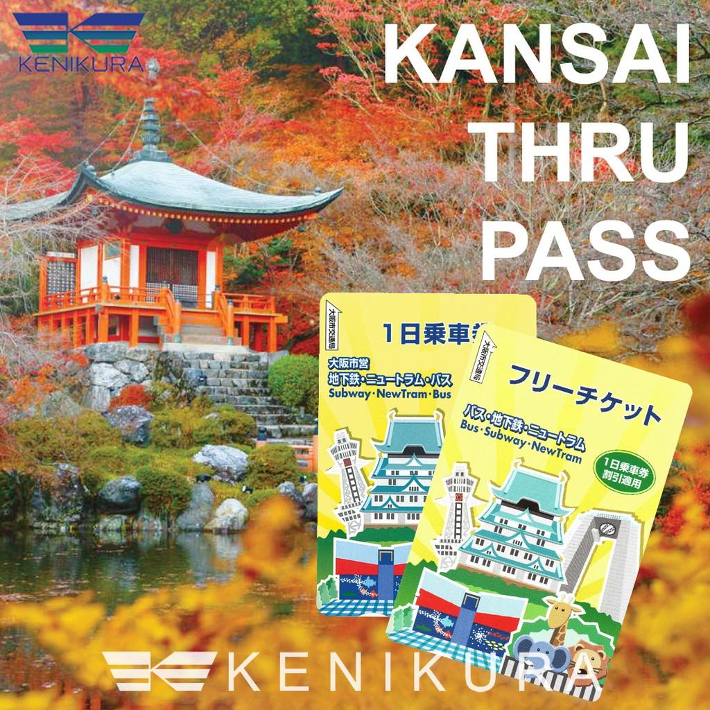 Dewasa 1 Day Pass Disneyland Disneysea Japan Tiket Jepang Tokyo Jr Osaka Hokuriku Arch Anak 6 11 Thn Shopee Indonesia