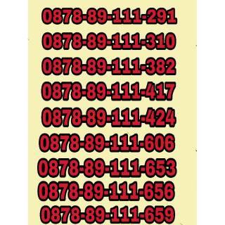 Axis Axiata Nomor Cantik 0838 7799 8989 Daftar Harga . Source · Liontin Emas Asli Kadar