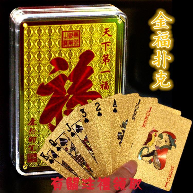 Kartu Poker Texas Bahan Plastik Foil Warna Emas Untuk Ktvbar Shopee Indonesia