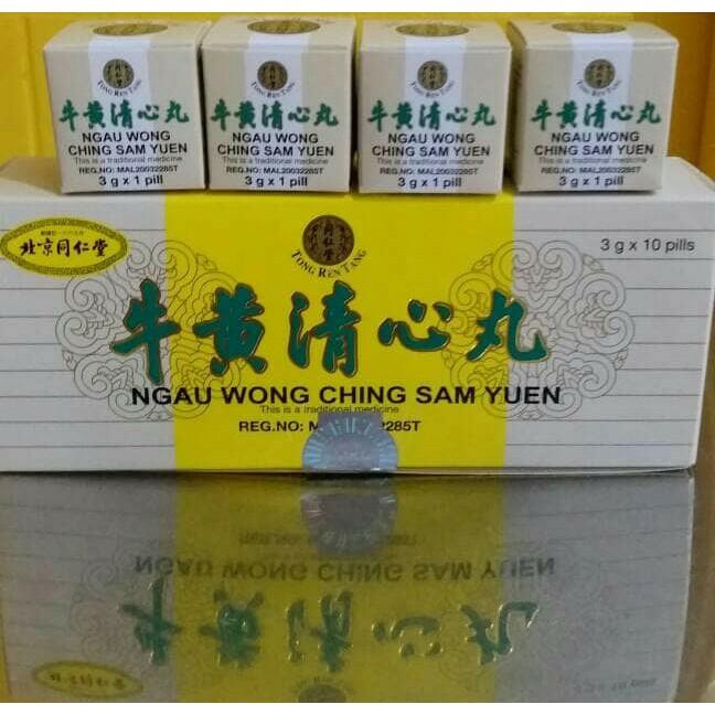 Ngau Wong Ching Sam Yuen Tong Ren Tang Import Original Shopee