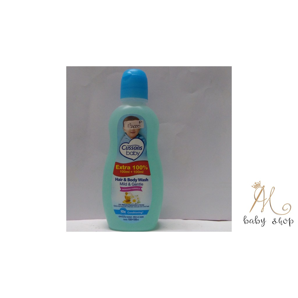 Cussons Baby Cream 100 Gr Shopee Indonesia Mild And Gentle