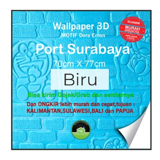 Tmb074 Baru Murah Wallpaper Sticker Dinding Karakter Kartun Anak Doraemon Kotak Biru Putih Lucu Shopee Indonesia