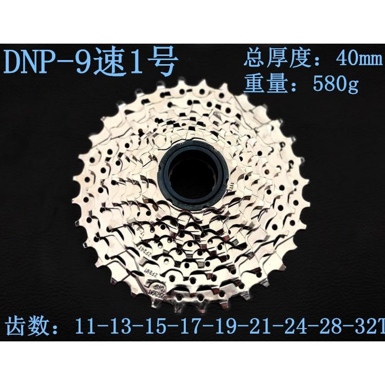 DNP 9 Speed 9S Mountain Bicycle TZ20 TZ21 Screw Thread Bike Sepeda Freewheel Cog 11-32T