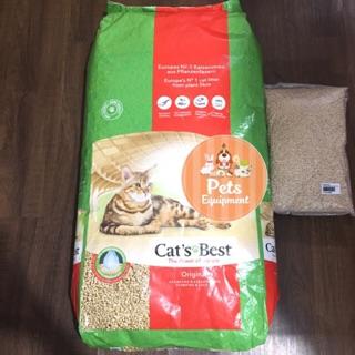 Cats Best Original Wood Fiber Litter 40 L 17 2 Kg Shopee Indonesia