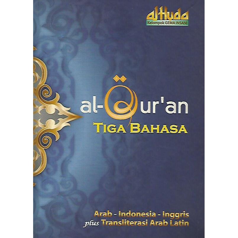 Al Jamil Al Quran Terjemahan 3 Bahasa Arab Indonesia Inggris Uk A5   Shopee Indonesia