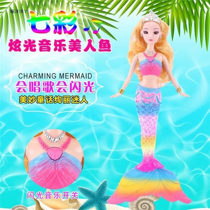 Mermaid Mainan Putri Duyung Putri Boneka Barbie Baju Rambut Panjang Simulasi Anak Bayi Bisa Meluncur Shopee Indonesia