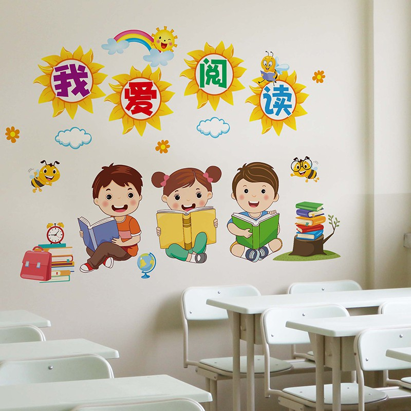 Kelas Tk Budaya Stiker Dinding Dinding Sekolah Dasar Sudut