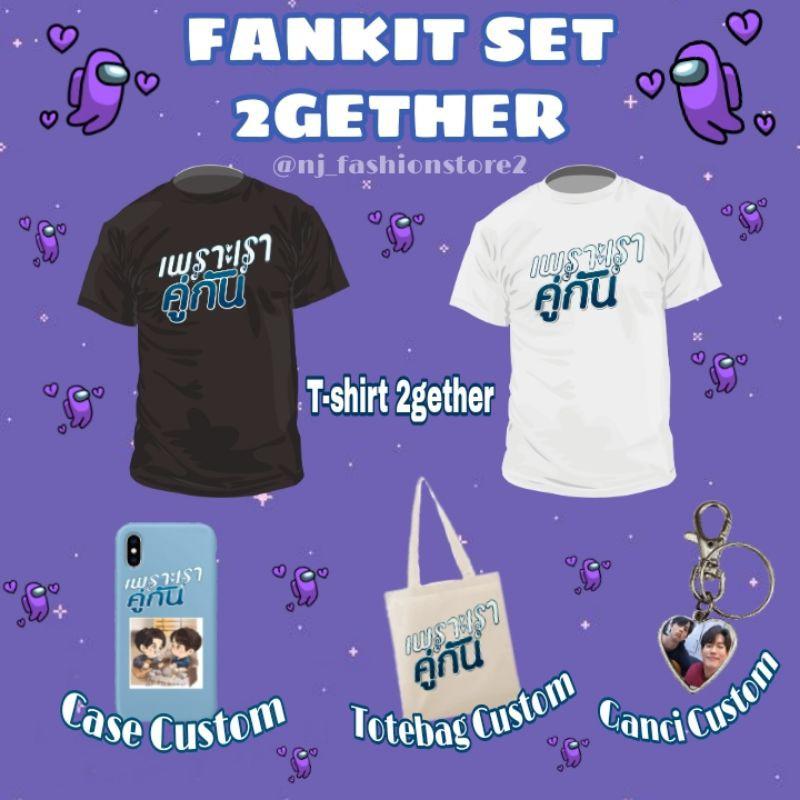 FANKIT 2GETHER THE SERIES/SARAWAT/TINE/STIIL2GETHER
