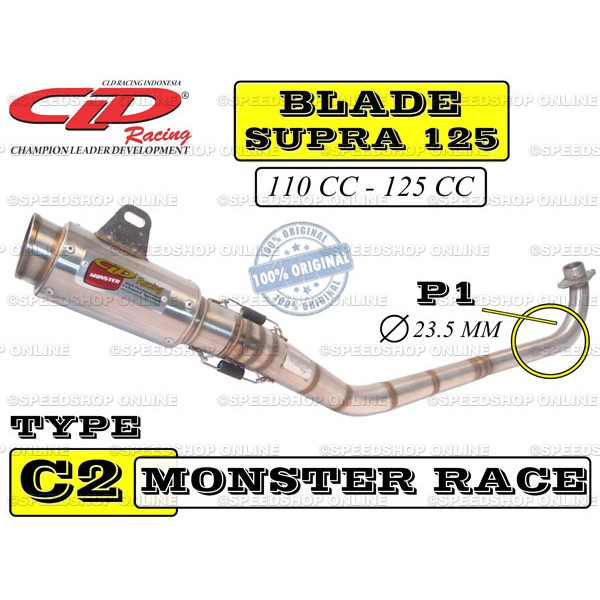 Knalpot Cld Blade Supra 125 Type C2 Monster 110 125cc Underbone Shopee Indonesia