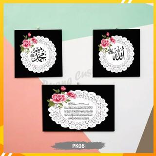Hiasan dinding kaligrafi set ayat kursi uk 30x40 dan allah muhammad uk 20x30 shabby chic water