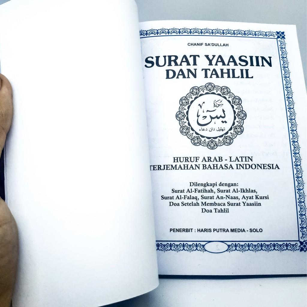 Buku Yasin Tahlil Hvs 224 Halaman Non Cover Termurah