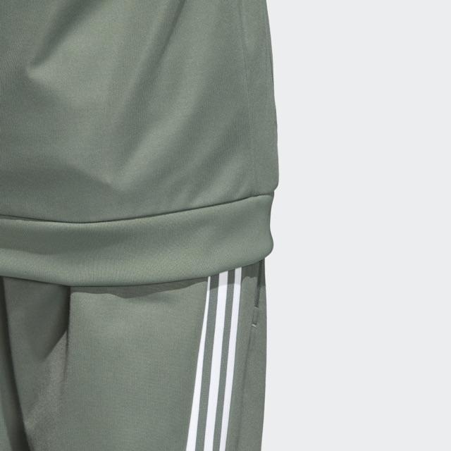 Zapatos rechazo Taxi  Adidas Originals Beckenbauer Men's Track Jacket Trace Green/White dh5820