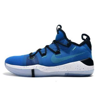 Sepatu Nike Kobe A D Exodus Ep Racer Blue Shopee Indonesia