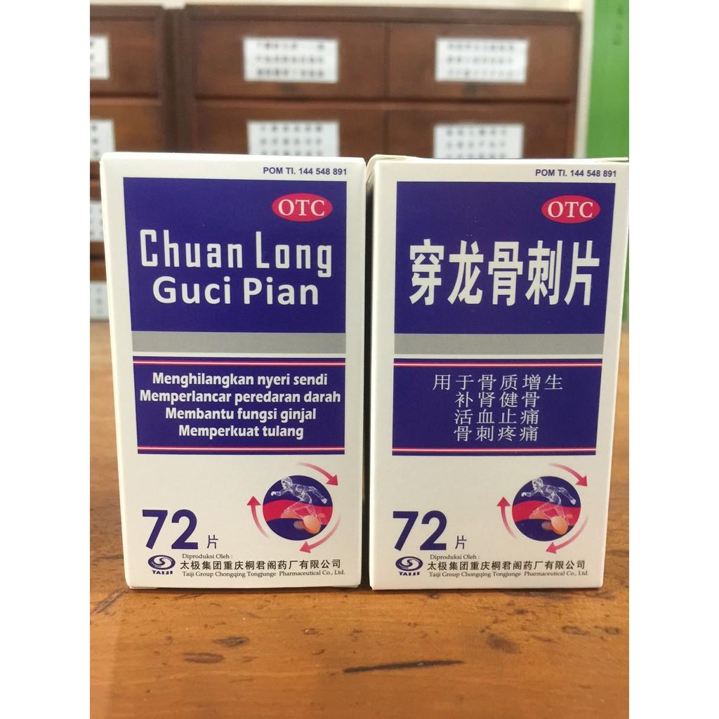 Chuan Long Guci Pian Obat Pengapuran Tulangnyeri Sendi Herbal Anshen Bunao Shopee Indonesia
