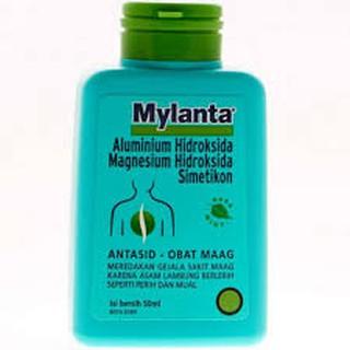 Mylanta Syrup Sirup Milanta Cair 50ml Obat Maag Shopee Indonesia