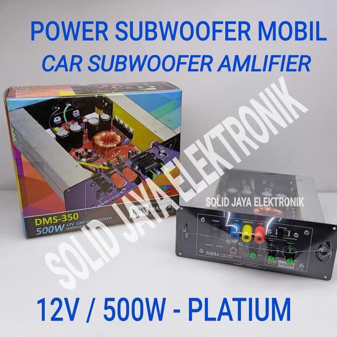 POWER AMPLIFIER MOBIL SUBWOOFER CAR SUBWOOFER AMPLIFIER DMS530 DMS 350