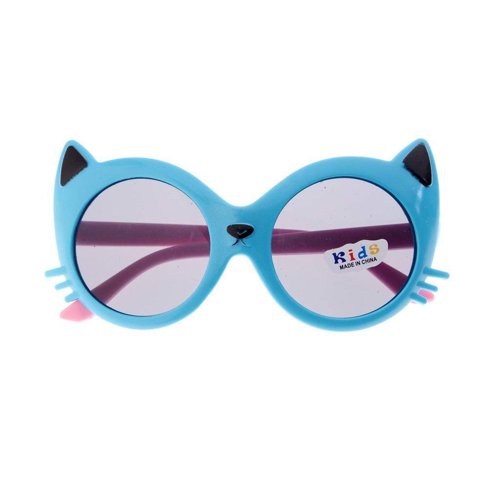 Kacamata Anak dengan Kaca Flat+Bingkai Motif Kartun Warna-warni untuk Bayi  Anak  da332039b6
