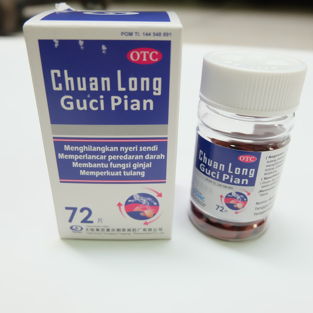 Tian Wan Bu Xin Dan Orange 200s Obat Untuk Jantung Lemah Anshen Bunao Pian Insomnia Susah Tidur Shopee Indonesia