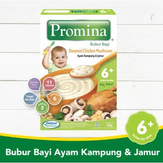 Promina Bc Pear Orange Papaya Pir Jeruk Pepaya Bubur Bayi 6 Bulan Mpasi Shopee Indonesia