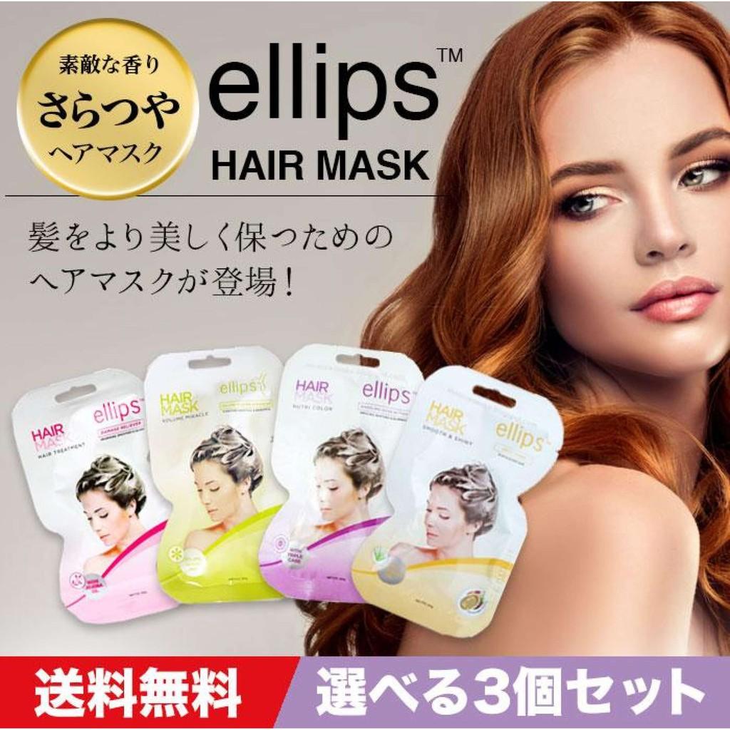 Ellips Hair Mask Hairmask Masker Vitamin Rambut Sachet 20 Gr Shopee Indonesia