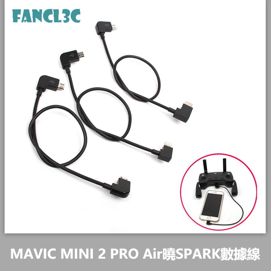 Kabel Data Charger Untuk Dji Mavic Mini 2 Pro Air Spark Shopee Indonesia