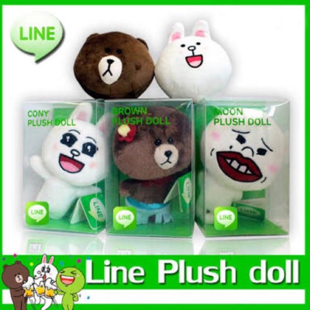 Boneka Line Brown   Cony Plush Doll Original 18cm With Box  0ff06e8fd2