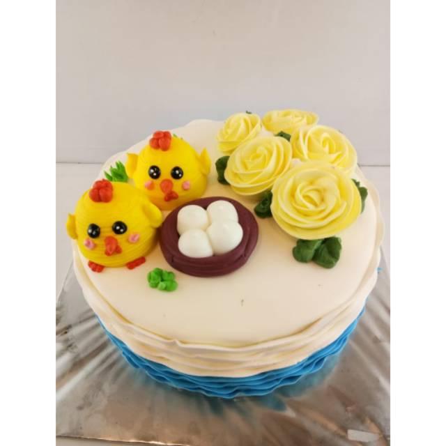Fine Jual Kue Ulang Tahun Birthday Cake Pudding Cupcake Burung Uk 20 Personalised Birthday Cards Veneteletsinfo