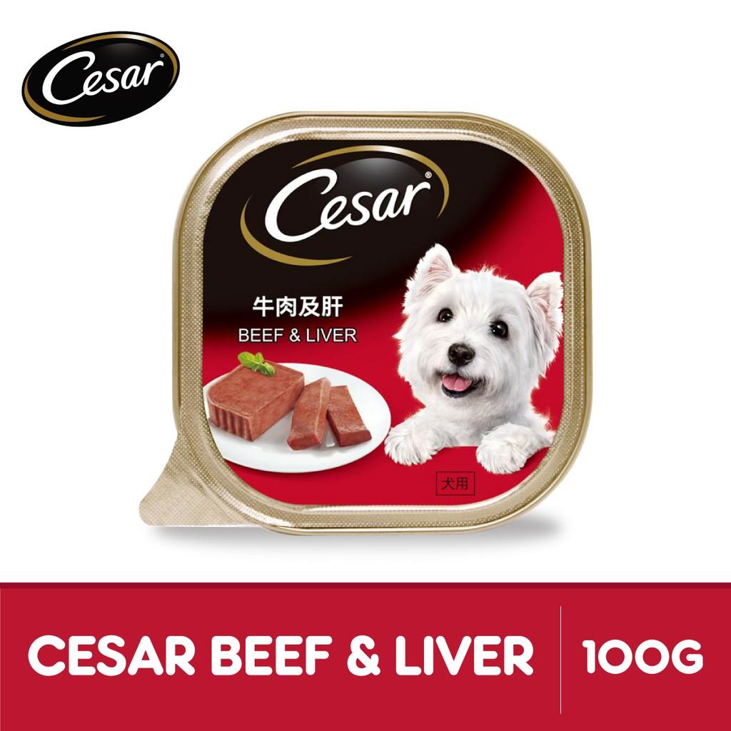 Cesar Makanan Anjing Basah Rasa Beef Liver 100 G Isi 2