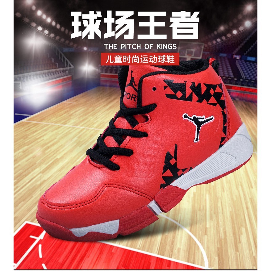 Athlecti Kids Basketball Shoes High Top Fashion Sneakers