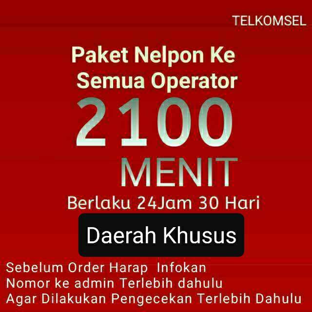 Ready Paket Telepon Tm Telkomsel All Operator As Loop Simpati Bulanan Murah 24jam 30hari Mantap Shopee Indonesia