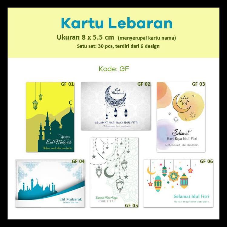 Best Lebaran Kartu Lebaran Kartu Ucapan Selamat Idul Fitri